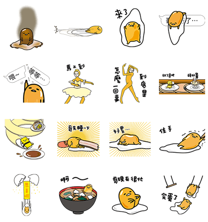 20160707 line stickers (3)