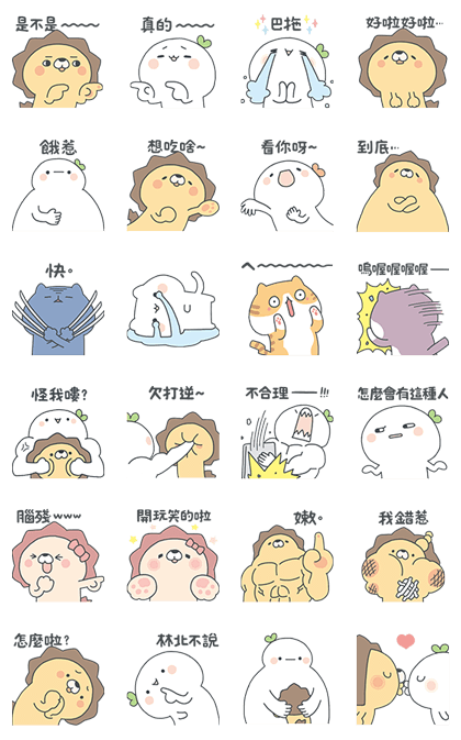 20160707 line stickers (13)