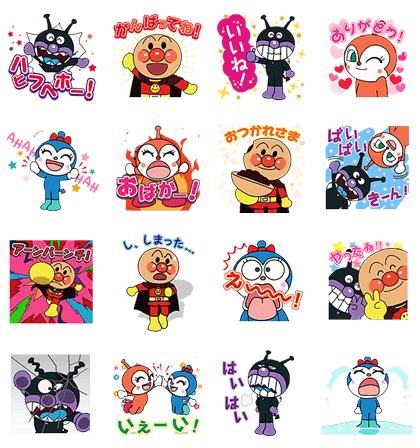 LINE POP UP STICKERS (6)