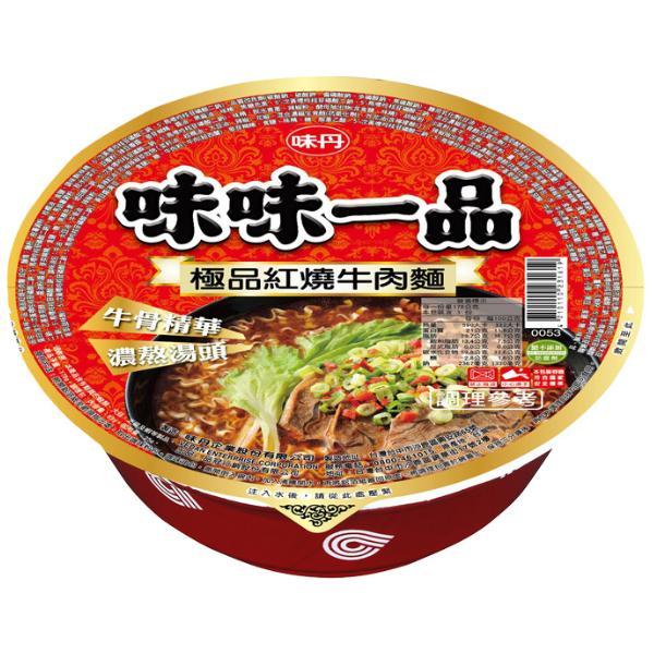 味味一品極品紅燒牛肉麵-8