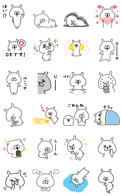 20160721 line stickers (1)