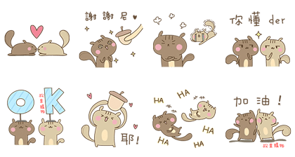 20160719 line stickers (11)