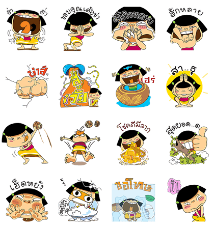 LINE POP UP STICKERS (15)