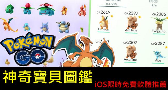 160815 ios app (1)