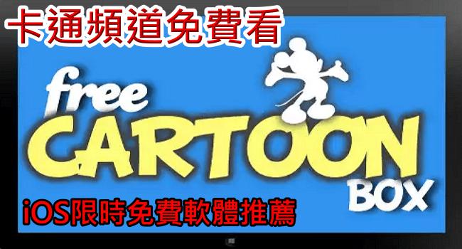 160824 iOS app (5)