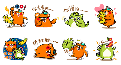 20160906 FREE LINE STICKERS (16)