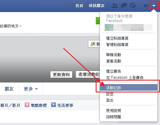 FB VIDEO 病毒-1-1