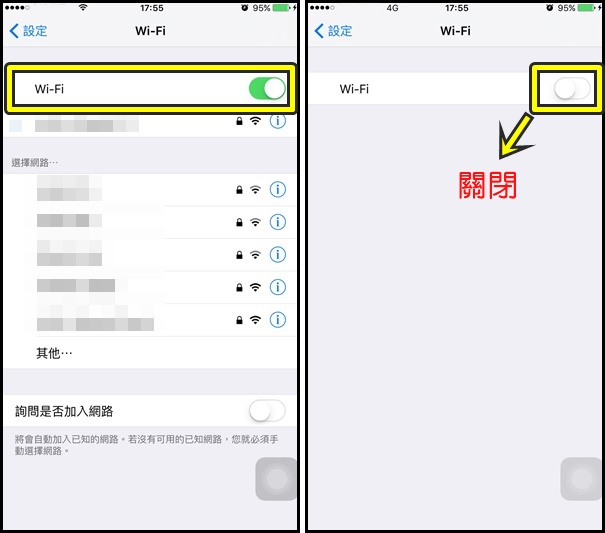 160912 iPhone省電, 耗電 (3)