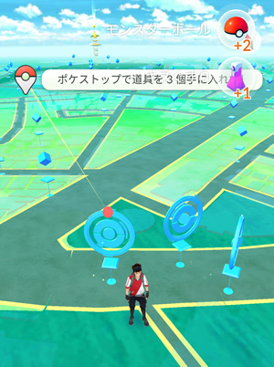 Pokémon GO Plus-寶可夢手環-7