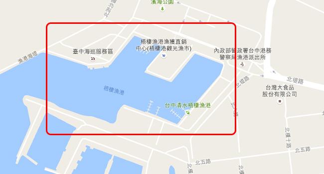 乘龍-台中梧棲漁港-4