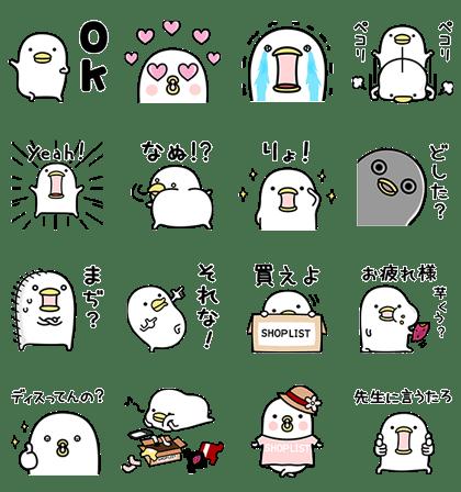 sticker7106.pv