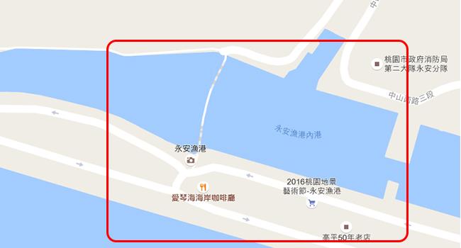 乘龍-桃園永安漁港-3