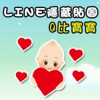 0912貼圖-banner