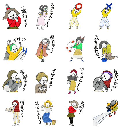 20160906 FREE LINE STICKERS (5)