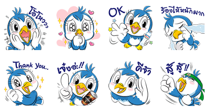 sticker7207.pv