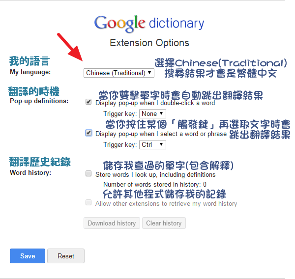 2016 Google Dictionary(5)