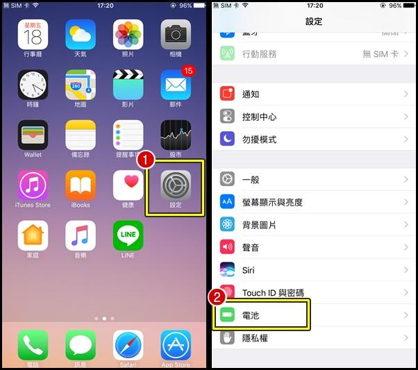 161118 iPhone 發燙、易熱問題!iOS10系統耗電、Touch ID觸控解鎖問題 (3)