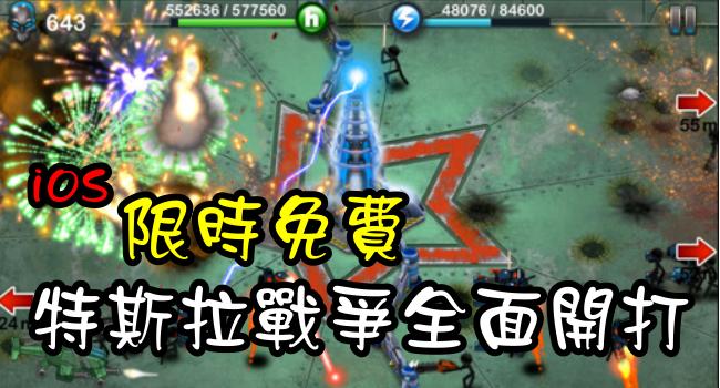 161207限免-banner