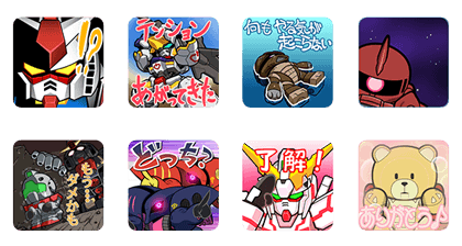 20161220 free line stickers (9)