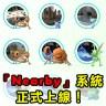 nearby寶可夢-ps