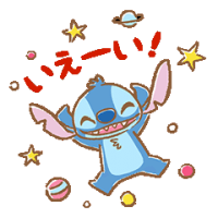 20161201 free line stickers (16)
