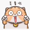 20161206 FREE LINE STICKERS (24)
