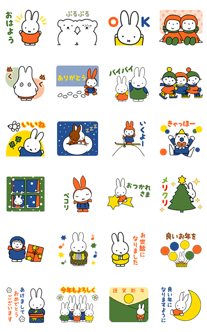 20161208 free line stickers (3)
