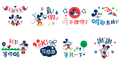 20161229 free line stickers (2)