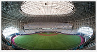 Gocheok_Sky_Dome_interior