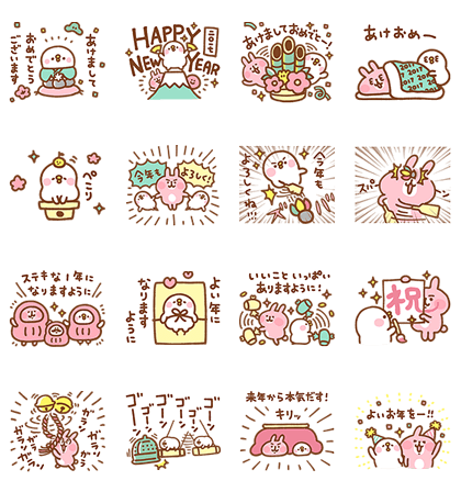 20161229 free line stickers (29)