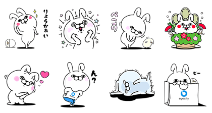 20161206 FREE LINE STICKERS (4)