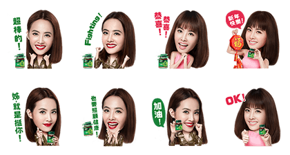 20161220 free line stickers (4)