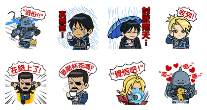 20161206 FREE LINE STICKERS (17)