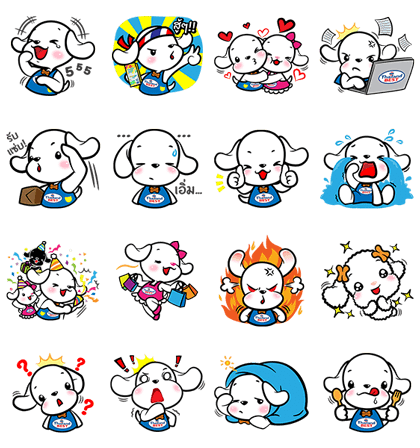 20161206 FREE LINE STICKERS (9)