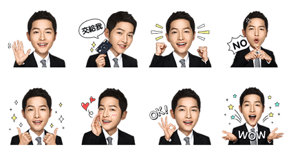 20161227 freeline stickers (4)
