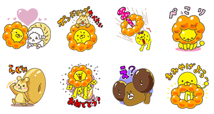 20161227 freeline stickers (1)