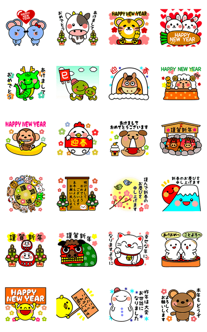 20161222 free line stickers (8)