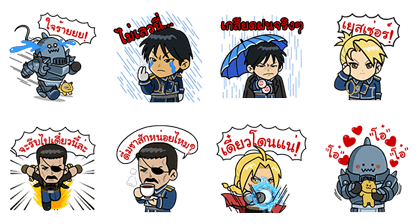 20161206 FREE LINE STICKERS (16)