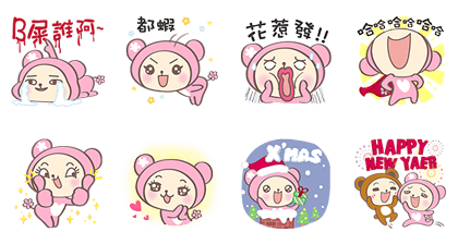 20161213 free line stickers (9)