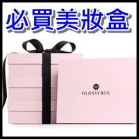 1612222 美妝體驗盒推薦 (1)