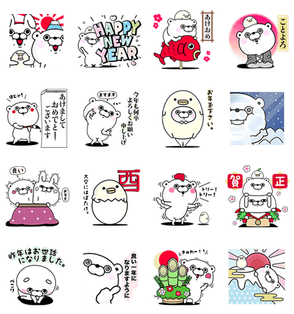 20161229 free line stickers (22)