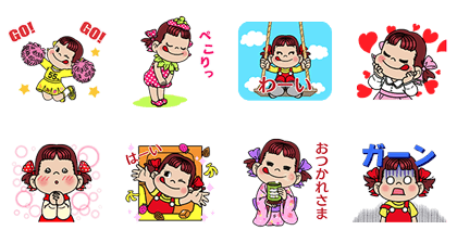 20161206 FREE LINE STICKERS (8)