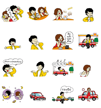 20161220 free line stickers (10)