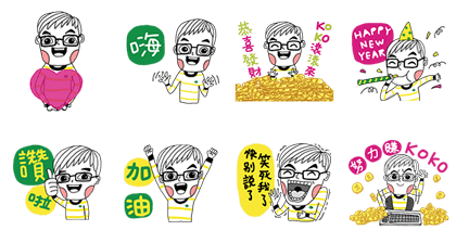 20161227 freeline stickers (9)