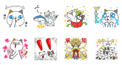 20161220 free line stickers (5)