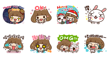 20161220 free line stickers (16)