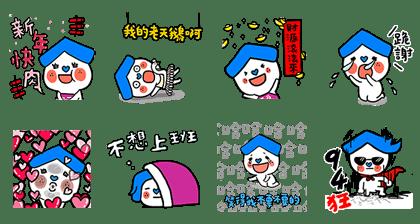 sticker7864.pv
