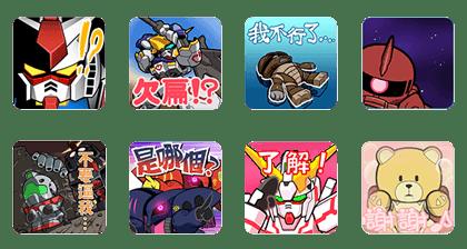 sticker7753.pv