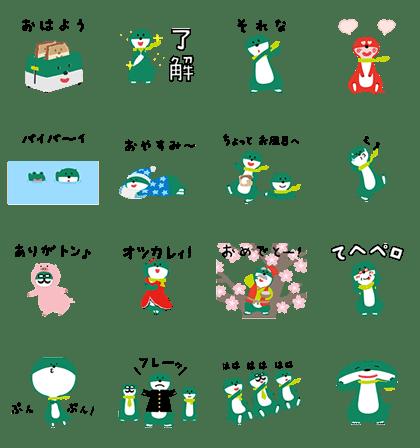 sticker7976.pv