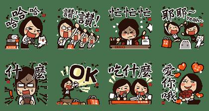 免費貼圖 sticker7967.pv